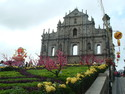St Paul's Cathedral, Macau